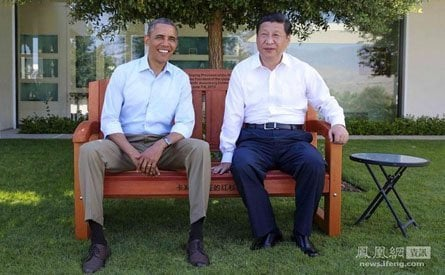 The Presidential Bench